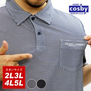 送料無料 大きいサイズ cosby ポロシャツ 半袖 カットソー メンズ レディース 部屋着 シンプル ボーダー ドライ ストリート アメカジ