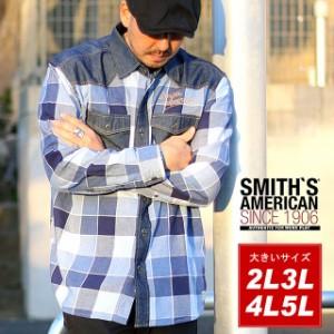 大きいサイズの爽やかカジュアルシャツコーデ