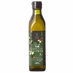 【送料込み】 成城石井 オリーブオイル・アマニ油 3本セット