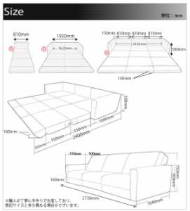 【送料無料】大き目スタイリッシュ ソファベッド二人掛け「和楽の千鳥」日本製ソファーベッド