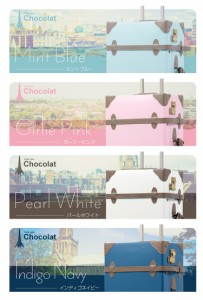 キャリーケース キャリーバッグ スーツケース Mサイズ CHOCOLAT 中型 トランクケース ショコラ かわいい TSAロック 保証付 送料無料
