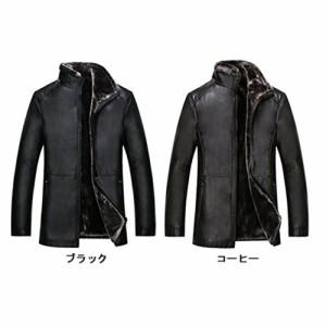 レザージャケット メンズ 革ジャン メンズレザーコート テーラードジャケット ジャケット 高級 紳士服