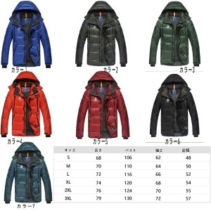 2017新品冬ダウンコート メンズ ダウンジャケット メンズジャケットダウンコート 防寒着 ブルゾン アウタ