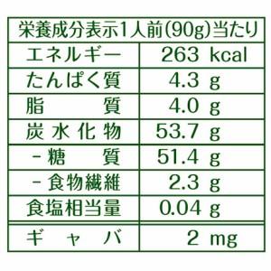 【新登場】グルテンフリー スパゲティ 12袋