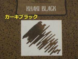 プラチナ万年筆 【クラシックインク INKK-2000】全6色 2160円