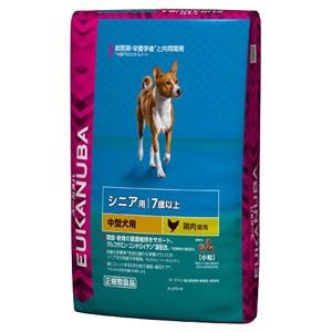 【ユーカヌバ】シニア 中型犬種 小粒(13.5kg)[7歳以上/ドッグフード/ユカヌバ]