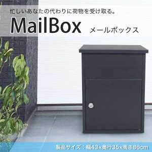 【新商品】メールボックス01 宅配ボックスTHB001