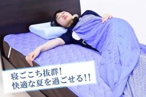 ★限定特価2017SS!極冷感Extra Cold ダブルフェイスケット