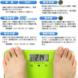【新商品】体組織計FEF-F18★全5色