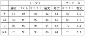 レースtシャツ レースワンピ セットアップ 秋ワンピース 半袖 トップス ミディアム丈 無地 クルーネック カジュアル