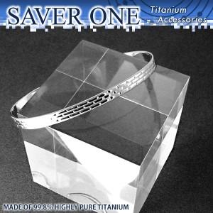 31%OFF! レンガ模様 純チタンバングル SAVER ONE(セイバーワン) /メンズ ブレスレット 腕輪 チタンアクセサリー チタニウム