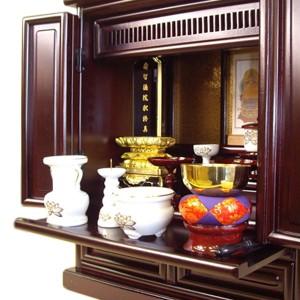 桐材使用の伝統型小型仏壇【思念】紫檀色・ダウンライト付き