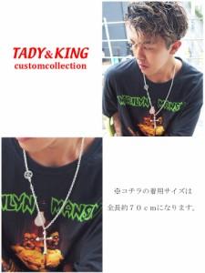 スタンダートカスタム5(ホイールGPセレクト)45cm☆【goro's(ゴローズ) 魂継承】TADY&KING【タディ&キング】