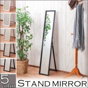 木製スタンドミラー(鏡・姿見)『 HB-2715NC 』【FBC】鏡 姿見 全身鏡 全身姿見 美容室 美容院 おしゃれ 玄関ミラー