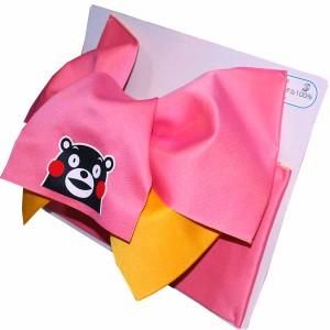西陣 日本製 くまモン 浴衣帯 リバーシブル だらり 浴衣 作り帯 結び帯 黄×ピンク