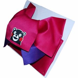 西陣 日本製 くまモン 浴衣帯 リバーシブル だらり 浴衣 作り帯 結び帯 ワイン×紫