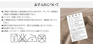 掛け布団カバー シングル 綿100% 無地4色 丸洗いウォッシャブル 全開ファスナーで楽々 ヒモ8箇所付 メール便送料無料