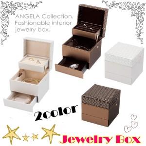 宝石箱 ジュエリーボックス 引き出し1段 スエード調 ジュエリーケース アクセサリー 収納 【送料無料】JB-550