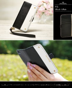 スマホケース iPhone8 ほぼ全機種対応 手帳型 かわいい おしゃれ iPhone7 iPhoneX Xperia XZ1 SOV36 SHV41 AQUOS バイカラー レザー