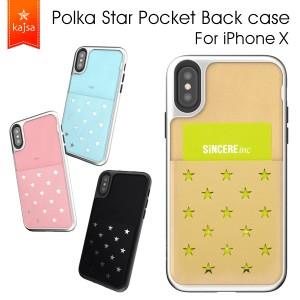 iPhoneX用 Kajsa カイサ Polka star pocket Back case ポルカスターポケットバックケース ポケット付き iPhoneX【メール便OK】