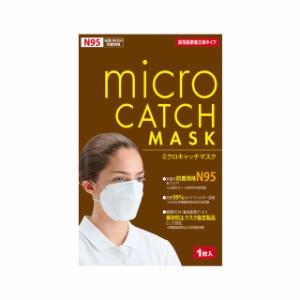 △ 送料無料 [ゆうパック] PM2.5対応 N-95【茶色】花粉 ミクロキャッチマスク 1枚×50入 03128