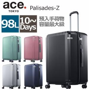 ポイント10倍 エース スーツケース パリセイドZ ace.TOKYO LABEL 10泊〜 65cm 98L 05585 預入手荷物国際基準サイズ 大容量 正規品