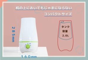 加湿器 卓上 オフィス 寝室 おしゃれ 大容量 2.0L 超音波加湿器 超音波式 加湿 潤い 節電 省エネ