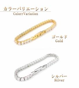 ステンレスブレスレット キラキラ ステンレス ブレスレット テニスブレスレット ゴールド シルバー シンプル 金 銀 プレゼント