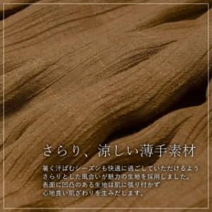 ウエストリボン付き涼しげ楊柳ワイドパンツ レディース ワイドパンツ スカンツ ガウチョパンツ スカーチョ