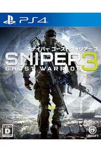 スナイパー ゴーストウォリアー3 【中古】 PS4 ソフト / 中古 ゲーム