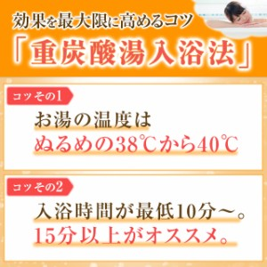 @Peace Labo アットピースラボ 薬用保湿タブレット 重炭酸湯 10錠(スパークリング ホットタブ AT802)初めて購入の方お一人様2個まで!