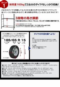2段式タイヤラック キャスター付き カバー付き タイヤラック タイヤ 収納 ラック 送料無料【予約】5月中旬から下旬頃発送予定