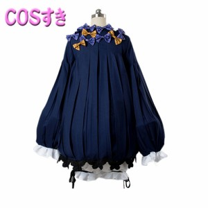 Fate/Grand Order  アビゲイル・ウィリアムズ  風 コスプレ衣装 コスチューム cosplay ハロウイン パーティー 変装 仮装