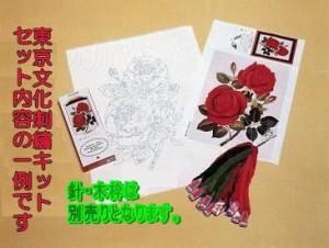 東京文化刺繍キット No.741 「コスモス」 【1号】 【額付き】 【花・植物】 秋草