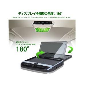 フリップダウンモニター 11.6インチ WXGA 解像度1366×768 空気清浄機能内蔵 HDMI信号 IRヘッドホン対応 タッチボタン搭載 L0146Z