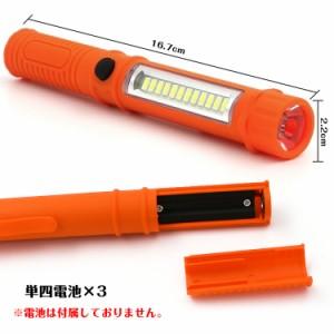 ハンディライト 懐中電灯 2way LED マグネット 磁石 クリップ 作業灯 夜間 整備 ハンズフリー 緊急時ライト 警告灯 便利 ad230