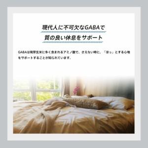 Dou サプリメント ウェルナイト(30日分)