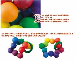 知育玩具 ベリ・デザイン クーゲルターン 木のおもちゃ 木製 ドイツ 誕生日プレゼント バースデー|0歳 1歳 一歳 女の子 男の子 子供 出産