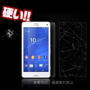 メール便送料無料Sony Xperia Z3 Compact SO-02G 強化ガラスフィルム Xperia A4 SO-04G 飛散防止(3007_sx56)