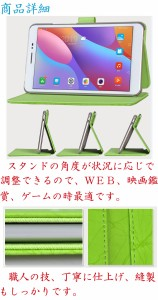 フィルム+タッチペンおまけ + メール便送料無料 HUAWEI MediaPad T2 8 Pro ケース花柄模様スタンド機能付き(3018_63)