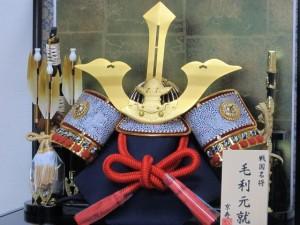 写真立てオルゴール付き京寿 五月人形 兜飾り  間口43×奥行30×高さ41cm 12号毛利兜ケース飾り YN50123GKC 毛利元就 三本の矢
