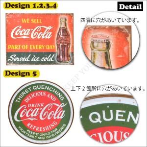 コカ・コーラ アメリカン ブリキ看板 看板 サインプレート5種類 Lサイズ【コカコーラ cocacola インテリア雑貨 レトロ お洒落】 =┃