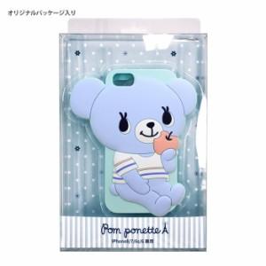 iPhone8/7/6s/6兼用 ダイカットシリコンケース pom ponette junior ミントちゃん