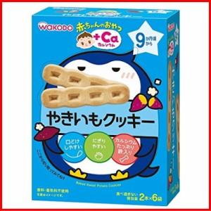 赤ちゃんのおやつ+Ca カルシウム やきいもクッキー 2本×6袋