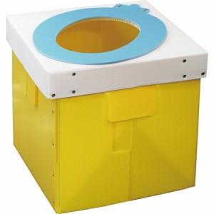 簡易トイレ 非常用 オ・サンポレット【送料無料】【災害用 トイレ】【災害 トイレ】【非常用】