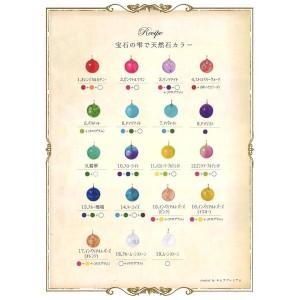 【ネコポス送料無料】パジコ UVレジン着色剤 宝石の雫 12色セット ラメ キラキラ グリッター UVレジン ネオンカラー 偏光パール
