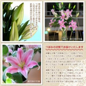 白の大輪百合の花束45リン以上  誕生日・記念日などに【送料無料】
