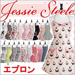 ジェシースティール エプロン Jessie Steele かわいい ドレス 人気 ブランド フリル 黒 料理教室 保育士 新婚 結婚祝い エプロン