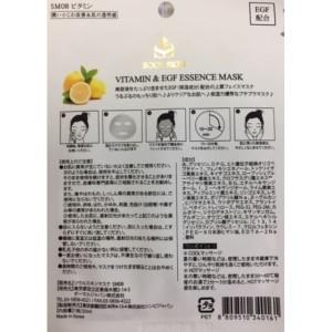 【送料無料】 TVXQ 東方神起 ユノ ユンホ マスクシート 5枚セット 韓流 グッズ as002-2