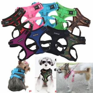 ライトフィットソフトハーネス 胴輪 PUPPIA パピア paja-ac617 犬 犬用 ペット ドッグ